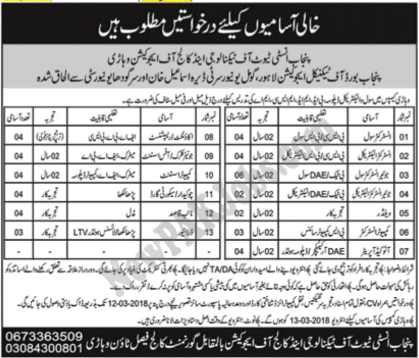 Latest Jobs 2018 in Vehari Punjab Institute of Technology and College of Education