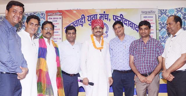 Marwari Yuva Forum became the President of Faridabad, Himanshu Sharma, honored by many social activists