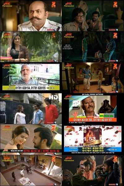 Bangla Movie Download
