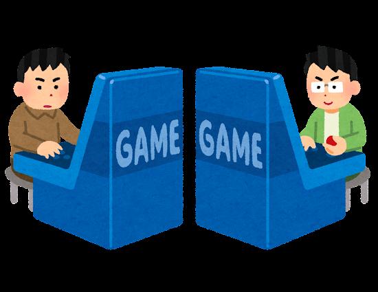 ゲームセンターで対戦する人たちのイラスト