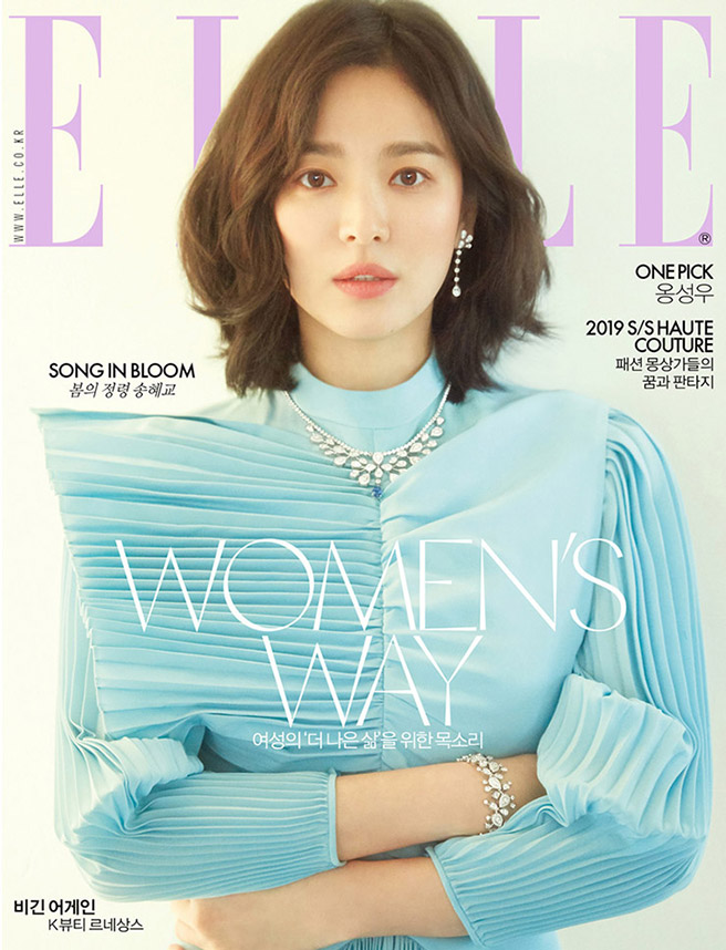 [Magazine] 190221 Song Hye Kyo @ ELLE Korea