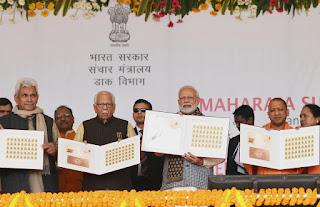 PM releases commemorative stamp on Maharaja Suheldev