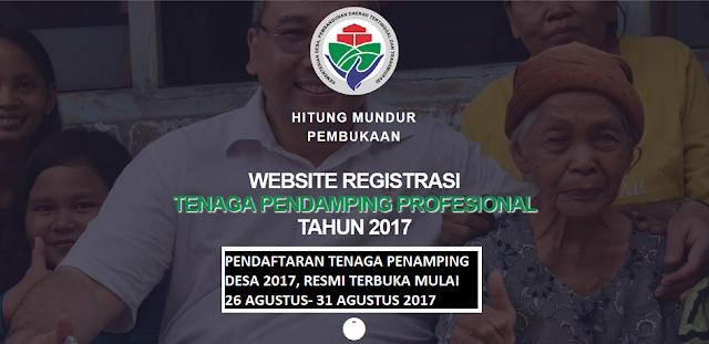 Pendaftaran Sarjana Pendamping Desa 2017 resmi Terbuka, Silahkan Daftar Disini