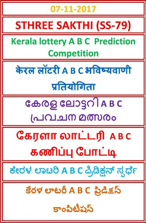 A B C Prediction Compatition STHREE SAKTHI SS-79