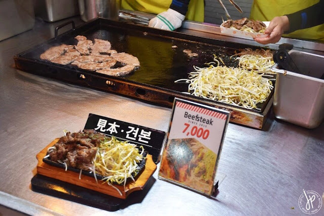 Beefsteak with bean Sprouts - Myeongdong Street Food