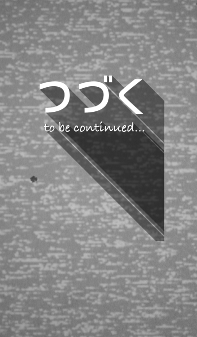 to be continued #03