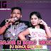 Gajab Ki Bahu Ft.FOJI Karambir Remix By Dj Rahul Gautam