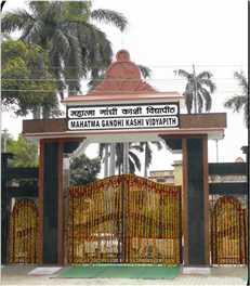 kashi-vidyapith-varanasi