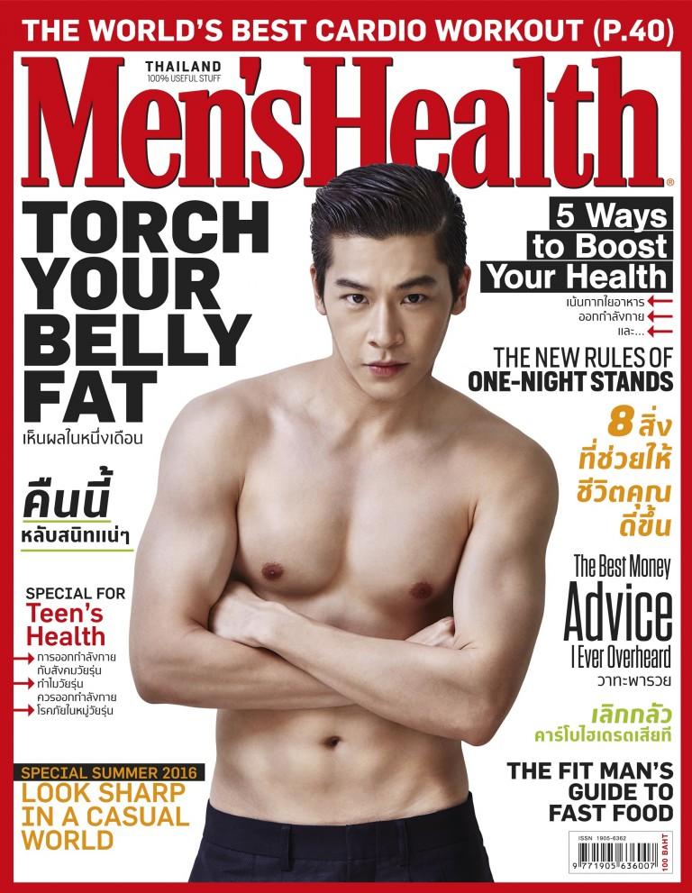 มาร์ช จุฑาวุฒิ นิตยสาร Men's Health ฉบับเดือนเมษายน