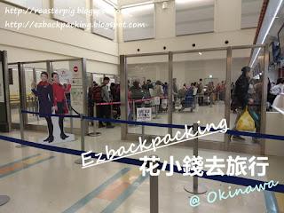 那霸機場香港航空