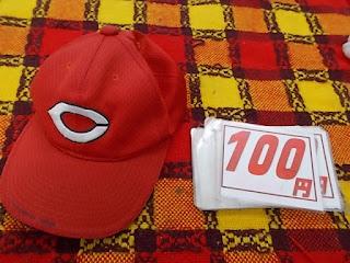 リサイクル品のカープキャップは100円です。