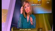 برنامج هنا العاصمة  حلقة الاحد 30-7-2017 مع لميس الحديدى