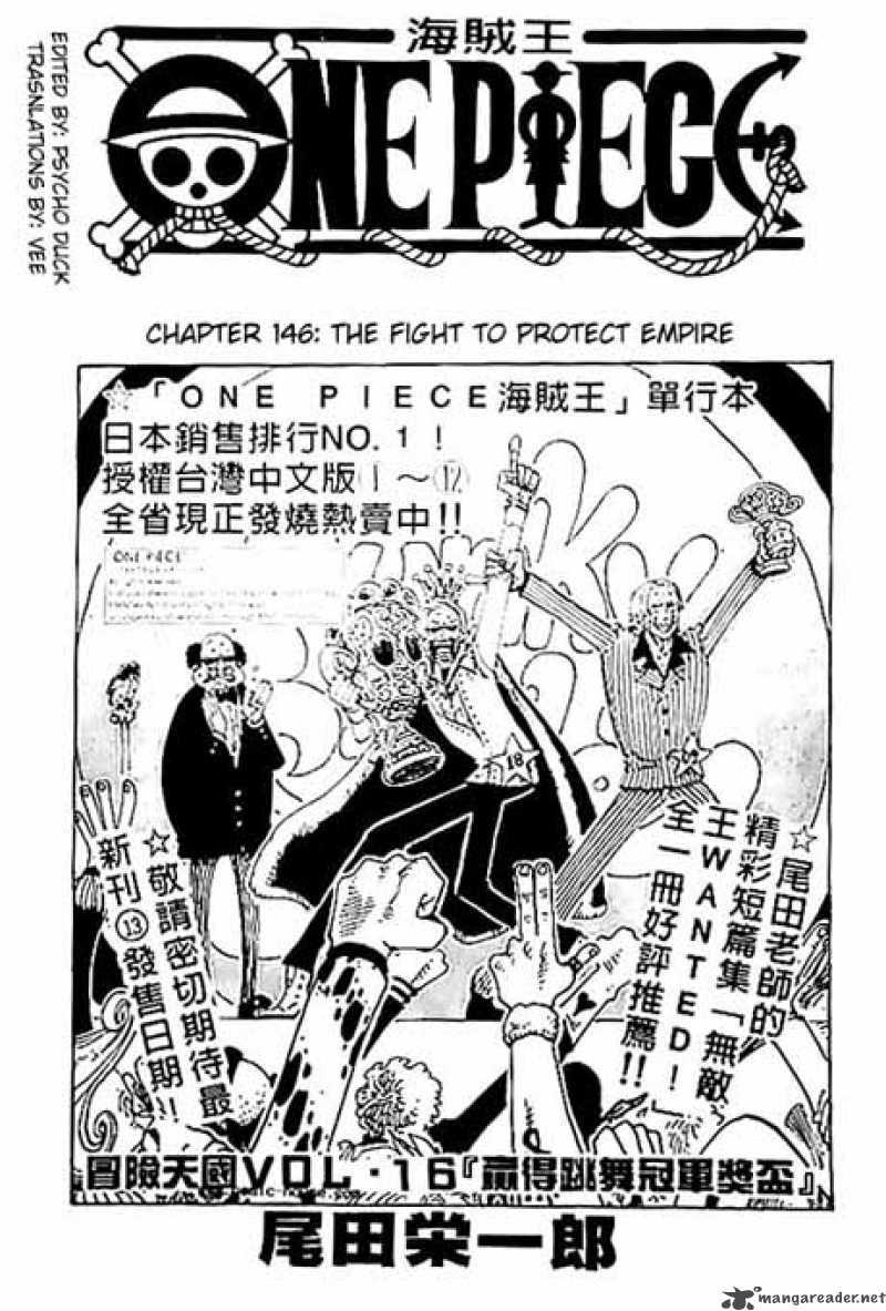 One Piece 146