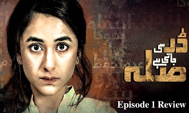 Dar Si Jati Hei Sila Episode 1 Review – Yumna Zaidi Steals The Show!