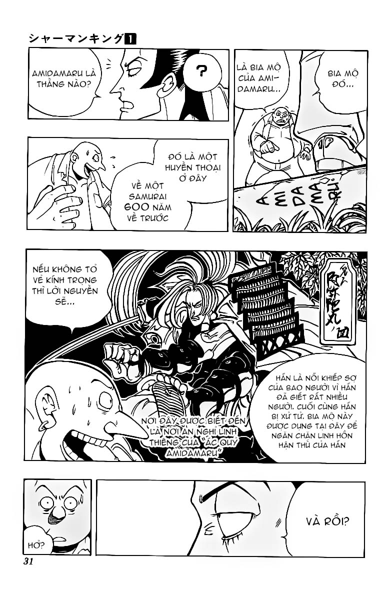 Shaman King [Vua pháp thuật] chap 1 trang 32