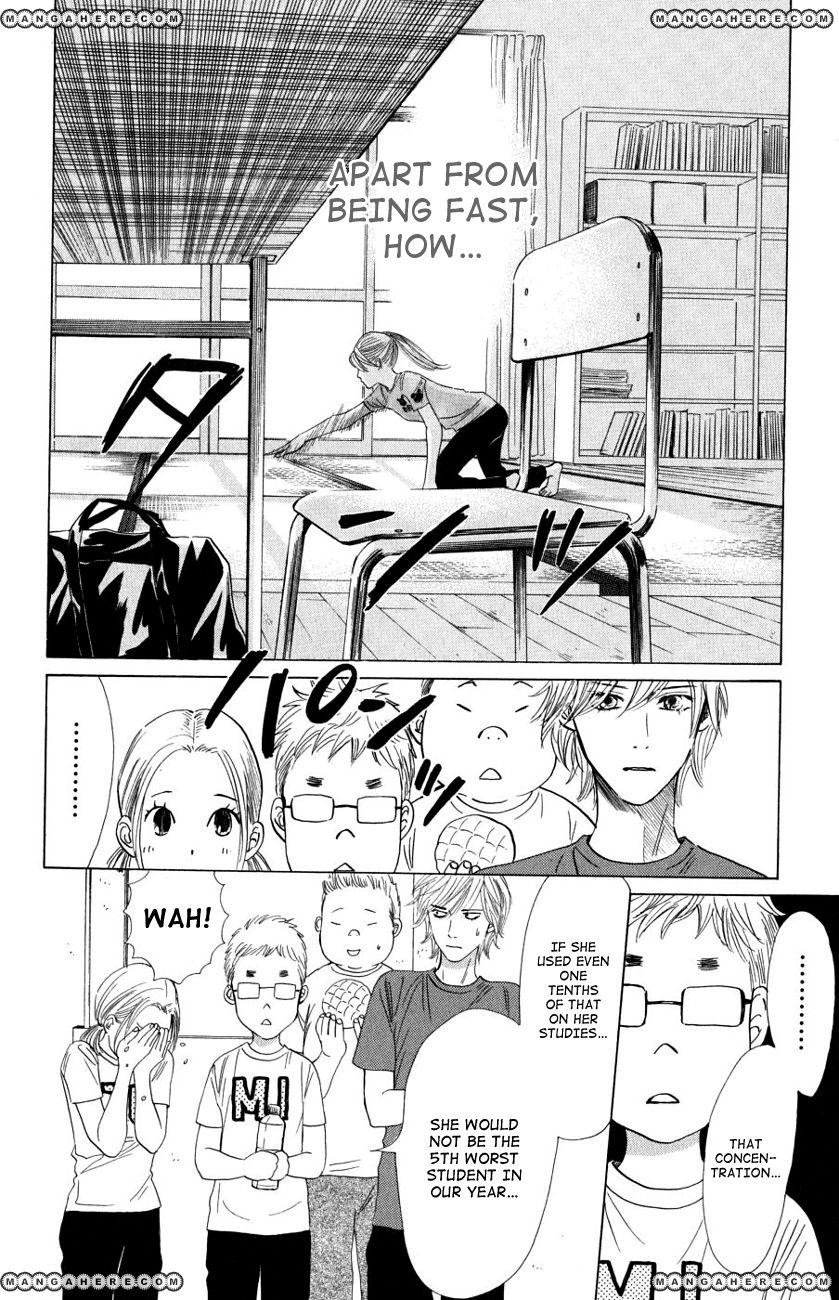 Chihayafuru - Chapter 35
