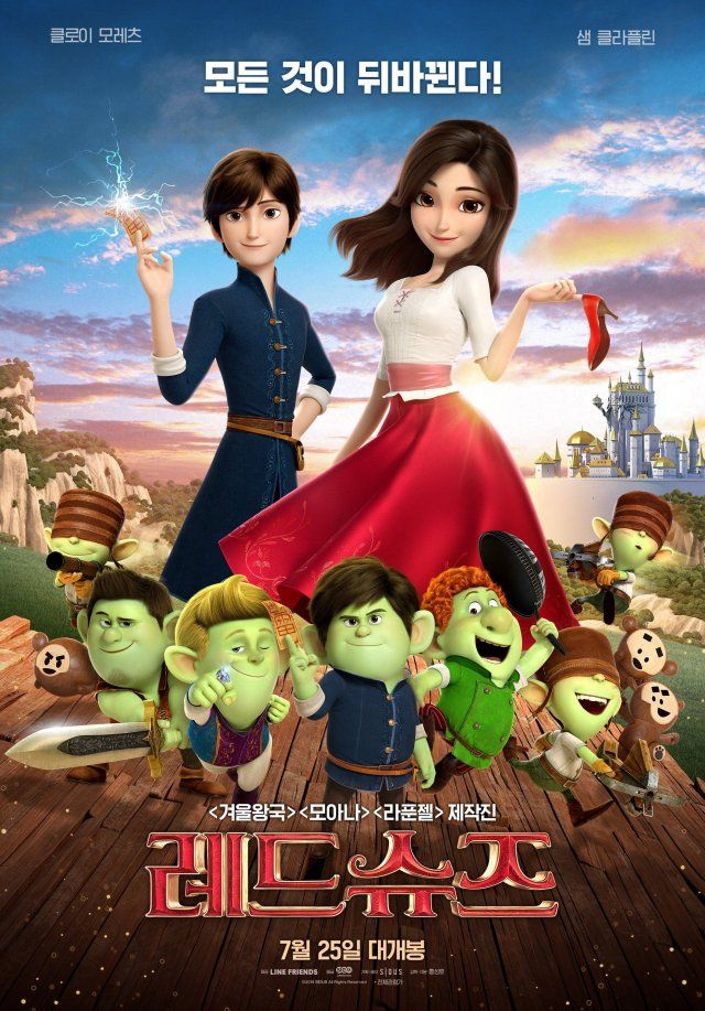Red Shoes and the Seven Dwarfs (2020) 720p WEB-DL 850MB ESubs