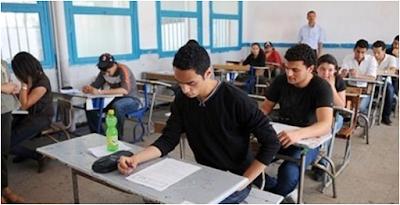 إخر الاخبار عن إمتحانات الثانويه العامه اليوم 4/6/2017 إمتحان مادة اللغه العربيه