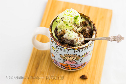 咖啡朱古力蛋糕 Coffee Chocolate Mug Cake02