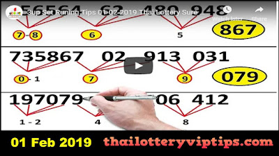 Thai lottery final 3up Tips Formula premium free 01 February 2019