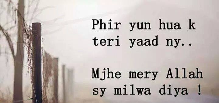Allama Iqbal Wallpapers Hd Phir Yun Hua K Teri Yaad Ne Urdu Sad Poetry