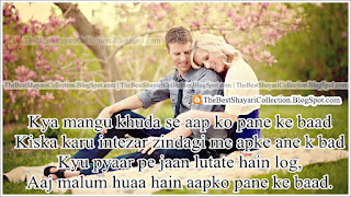 most romantic shayari for wife in hindi for girlfriend shayari with photo wallpaper images hindi new best romantic love shayari.jpg