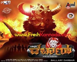 Ballari Darbar Kannada Songs Download