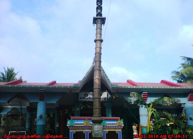 Parikkal Lakshmi Narasimhaswamy Temple