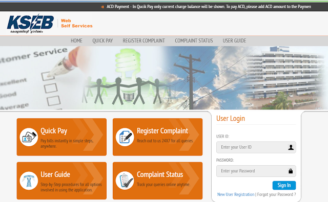 kerala electricity board website online web portal