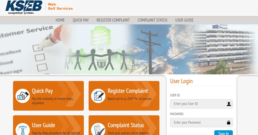 How To Do Online Bill Payment through SBI Debit Card