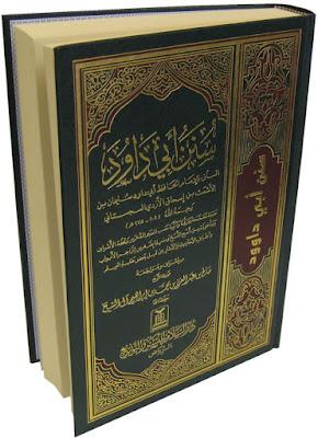 "Kitab ""Sunan Abu Dawud"""