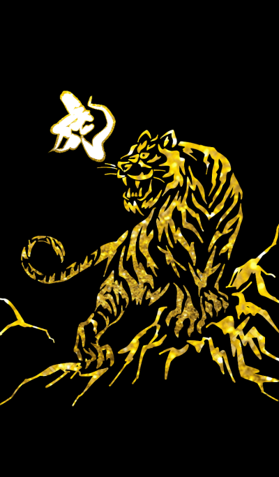 golden tiger theme