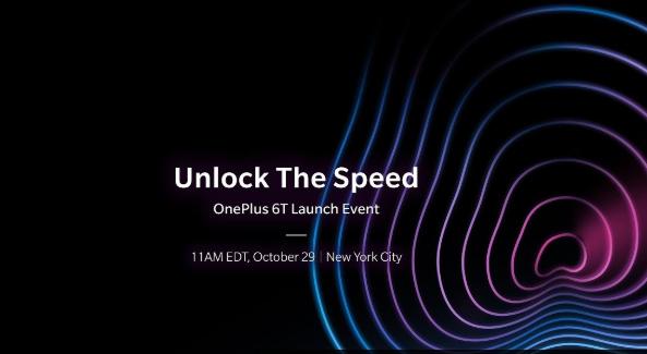 شاهد اليوم البث المباشر لحدث OnePlus 6T هنا
