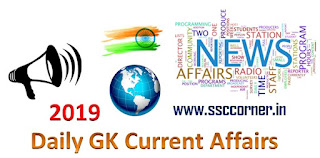 daily gk current affairs 2019