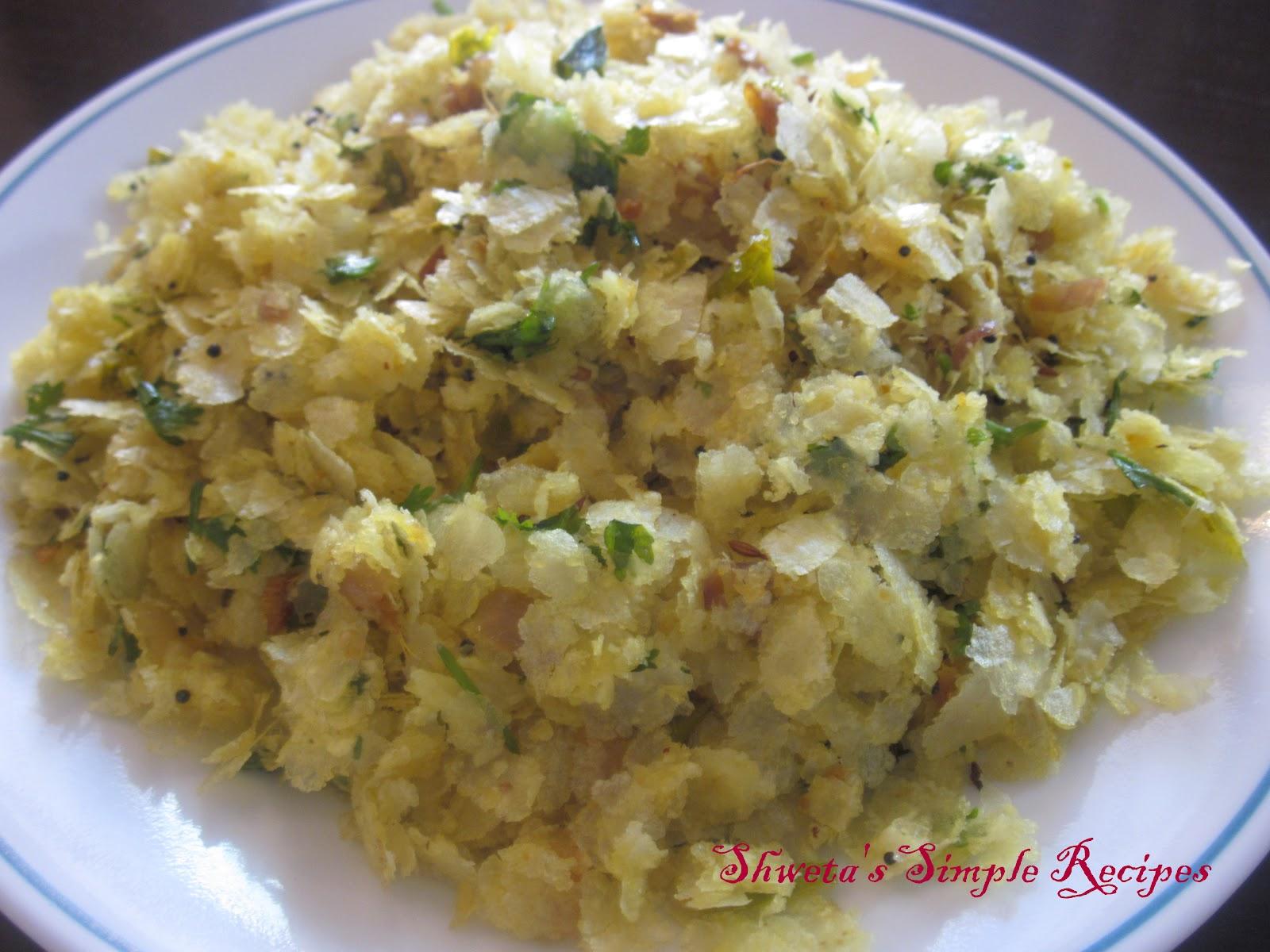 Various Cake Recipes In Marathi: Shweta's Simple Recipes: Dadpe Pohe