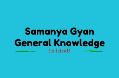 Image result for samanya gyan