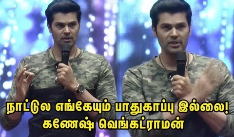 There is no safety in our country – Ganesh Venkatraman