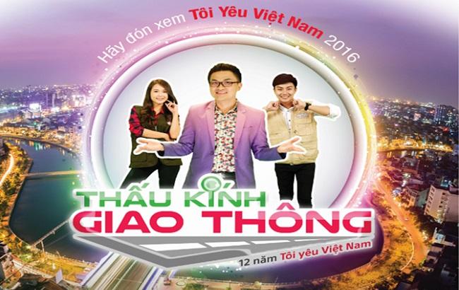 """Chương trình """"Tôi yêu Việt Nam"""" mùa thứ 12"""