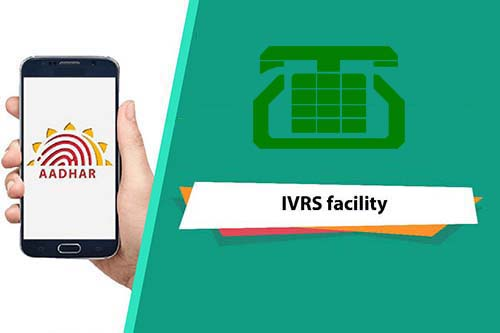 How to Re-Verify MTNL Number with Aadhaar on IVR