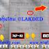 มาแล้ว...เลขเด็ดงวดนี้ 2-3ตัวตรงๆ หวยทำมือPhungแม่นจริงก่อนหวยออก งวดวันที่ 16/4/62