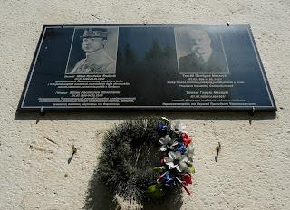 Перечин. Школа. Меморіальна дошка Мілану Штефаніку та Томашу Масарику