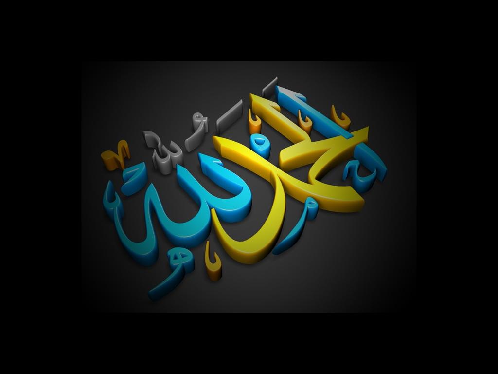 Islamic Wallpaper Hd Download Full Alhamdulillah Wallpapers 2013 Islamic Wallpapers Kaaba