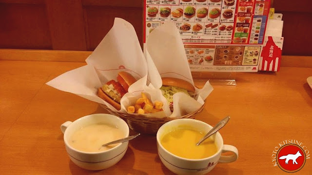 hambuger, soupe et frite chez Mos Burger au Japon à Kyoto