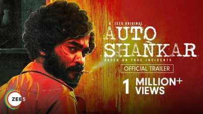 auto shankar web series download free