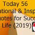 जीवन में सफलता के लिए आज  के  56 प्रेरक और प्रेरणादायक उद्धरण (2019) Today 56 Motivational & Inspirational Quotes for Success in Life (2019)