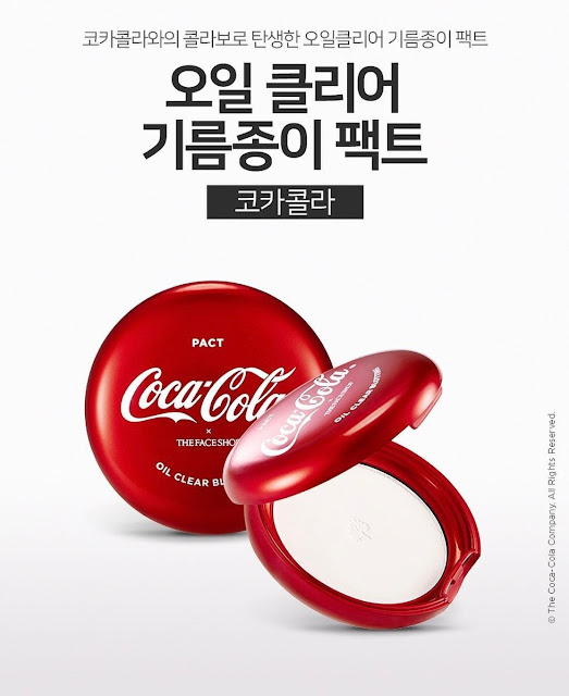 coca-cola-the-face-shop-blotting-powder