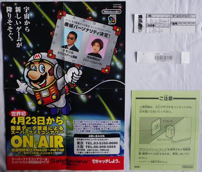 Chrono Trigger (Jap) - Publicidad, folleto corriente y precio