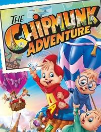 The Chipmunk Adventure   Bmovies