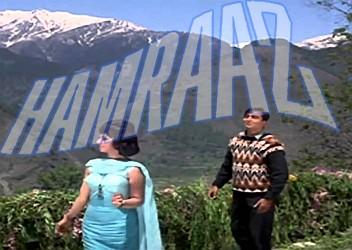 film hamraaz 1967