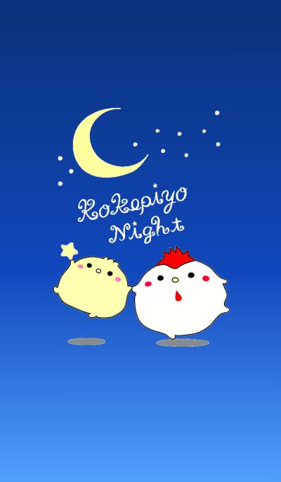 kokepiyo night